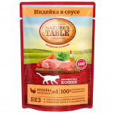 Консервы Nature's Table Индейка в Соусе