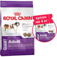 Royal Canin Акция Сухой Корм для Собак + Купон на 4 кг