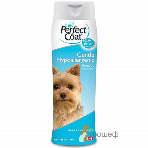 8in1 Perfect Coat Gentle Hypoallergenic Шампунь Гипоаллергенный